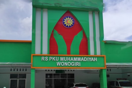 Lowongan Kerja RS Muhammadiyah Wonogiri